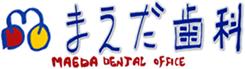 歯科・尼崎で歯並びに取り組む、まえだ歯科は尼崎:歯並び・歯周病を専門としています